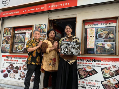 Curi Perhatian Mantan Dubes Jepang, Warteg Di Tokyo Ini Sajikan Pete hingga Durian