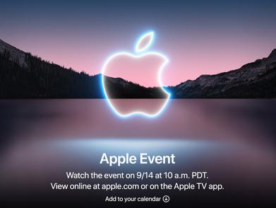 Apple Adakan 'California Streaming', iPhone 13 Bakal Segera Rilis Tahun ini?