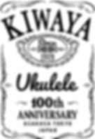 100th anniversary logo.jpg