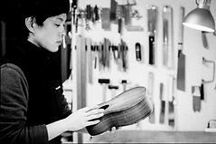 lotus luthier.PNG