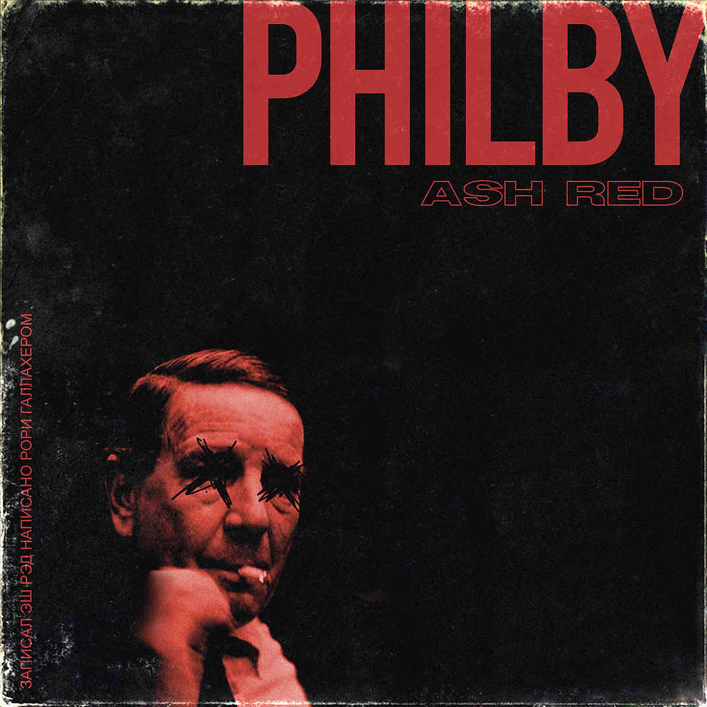 Cover art for Philby by Ash Red