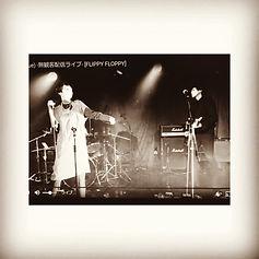 Image of Tokyo shoegaze band Concrete Twin