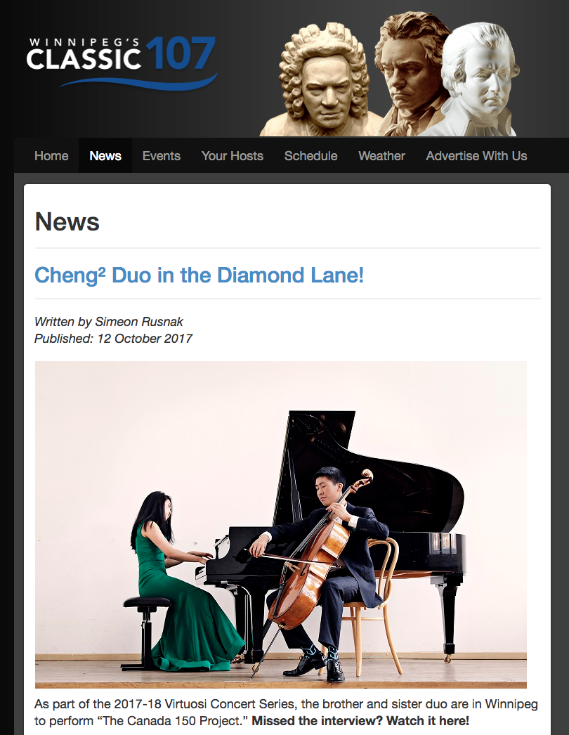 Cheng² Duo in the Diamond Lane