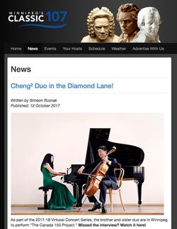 Cheng² Duo in the Diamond Lane