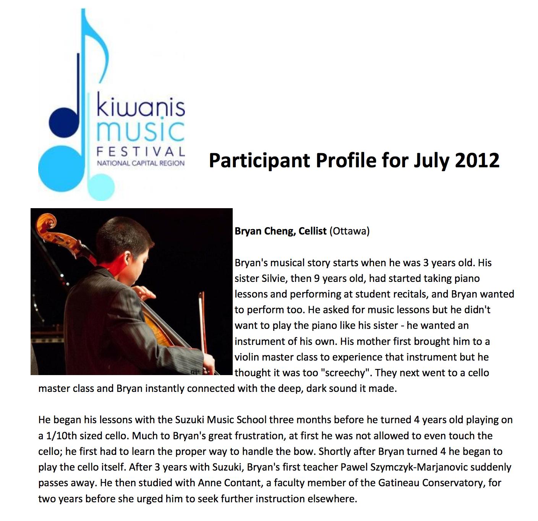 Participant Profile