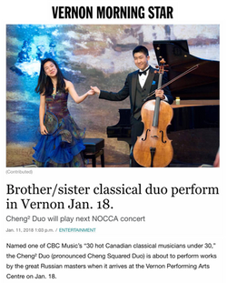 Brother/sister classical duo perform