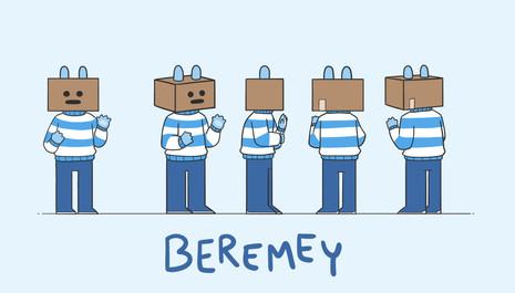 beremey turnaround.jpg