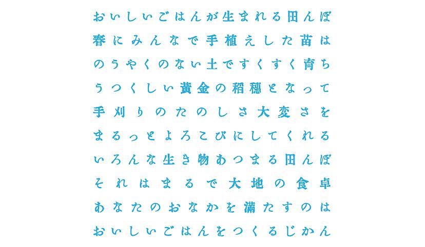 copy_shokutaku.png