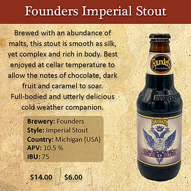 Founders Imperial Stout 2 x 2.jpg