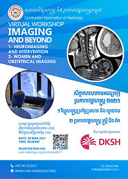 Imaging and Beyond 2021