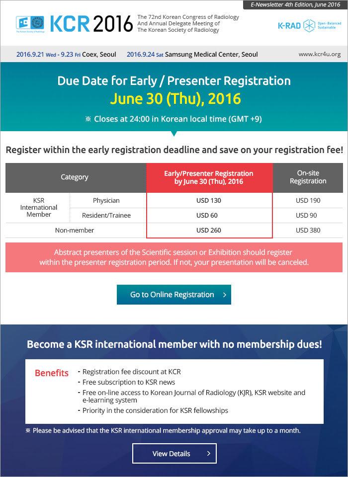 KCR Congress 2016 Pre Registration
