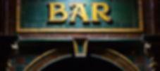 Entrée Bar