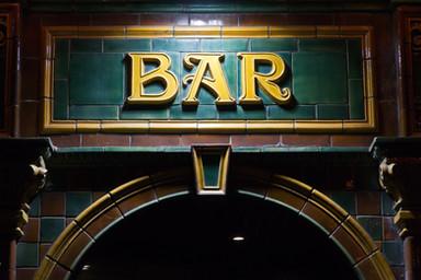 Bar - Or Matt Michael's Entrance