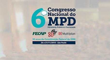 Aprimoramentos do MP e da Justiça serão tema de congresso em São Paulo, dias 26 e 27/11