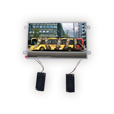 "AD DISPLAY 7"" Open Frame Player"