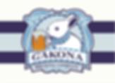 New Gakona Brewery.png