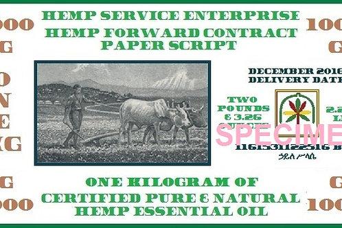 Hemp Essential Oil Forward Contract 2016 - 1Kg