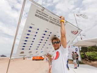 Открытие Fair Play Kite Championship 2016