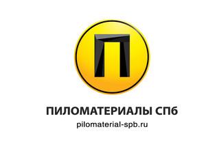 Пиломатериалы СПб
