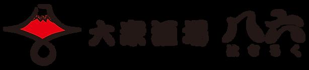 ロゴ横2.png