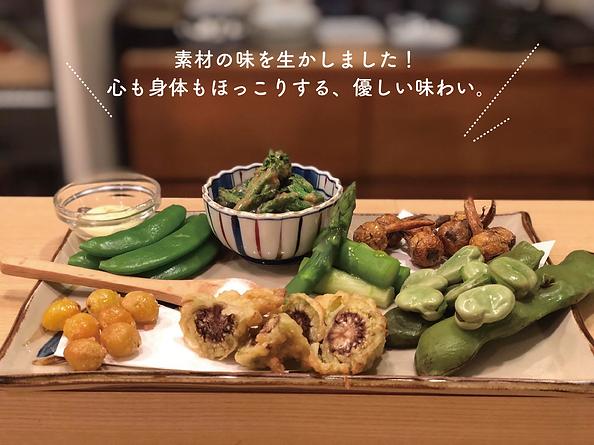 200328 野菜.png