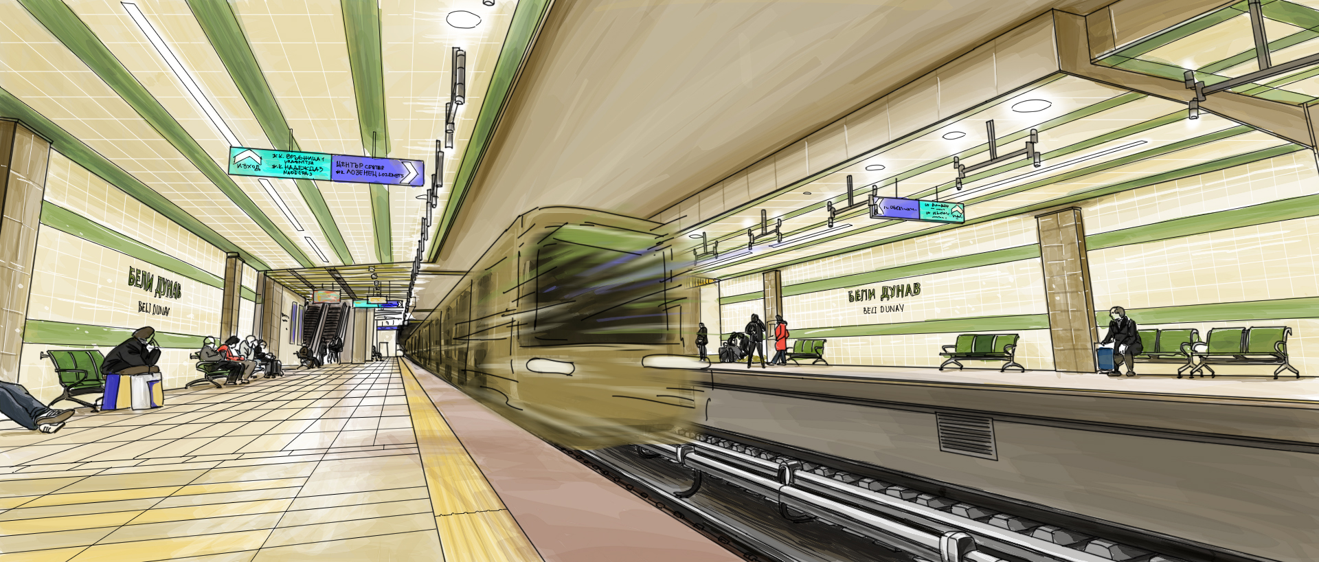 Sketchy09-train-in-the-metrostation