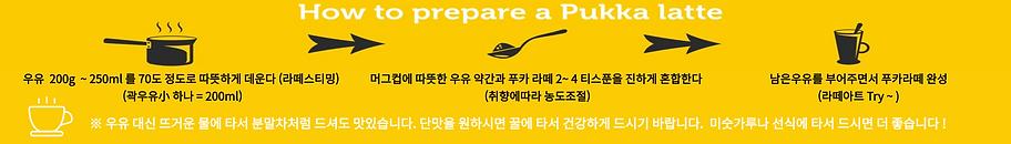 투메릭골드 라떼이미지 (1).png