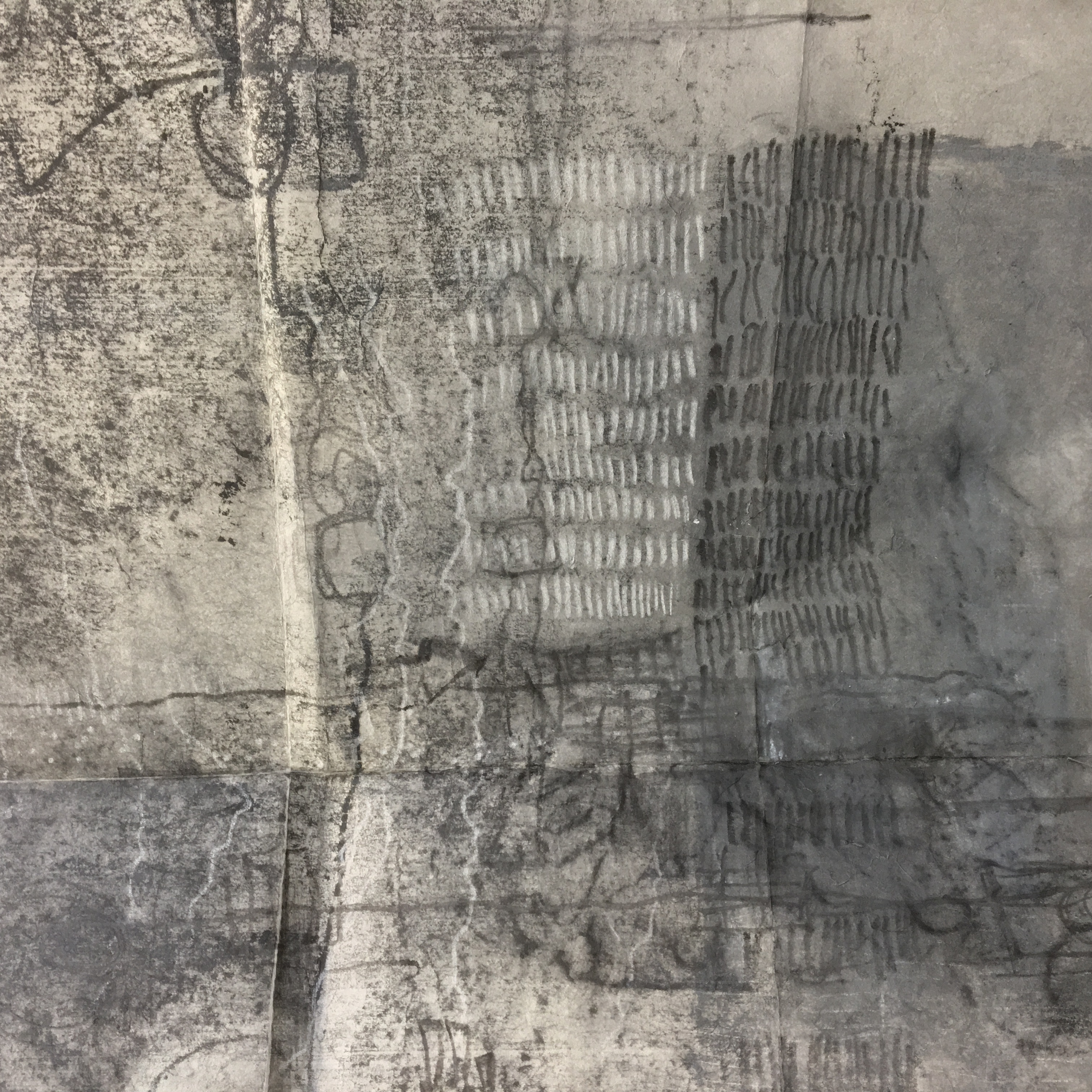 Footpath Cartograph (detail), 2017