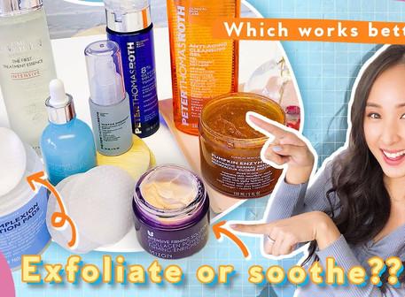 你的肌膚類型適合使用哪些保養成分?!🐌 舒緩成分 vs 化學去角質成分(中文CC字幕)