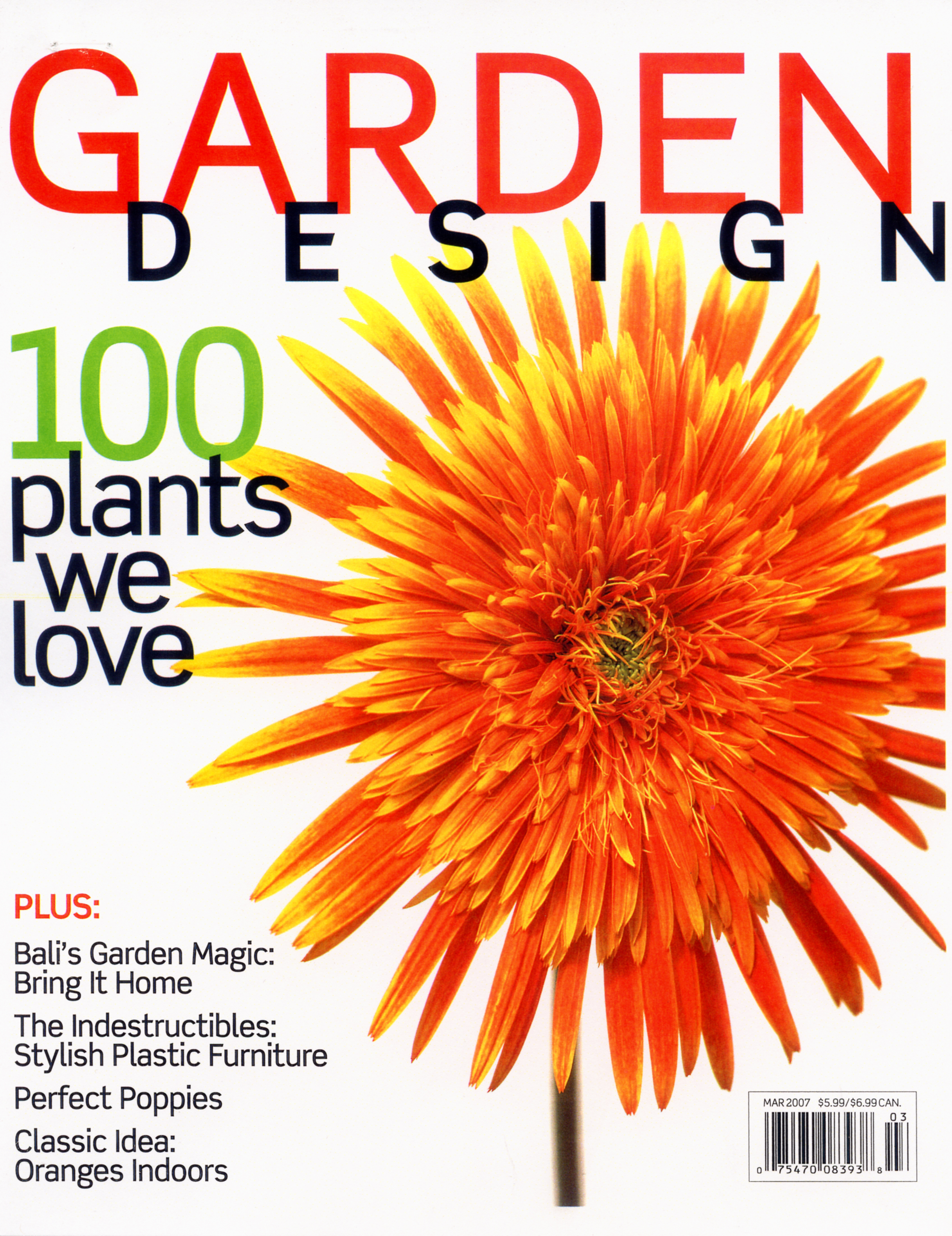 2007_garden design_mar 2