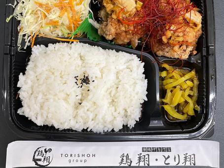 先日のお昼ご飯🍱