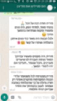 Screenshot_2018-05-23-15-03-47.png