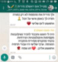 Screenshot_2018-09-02-13-50-38.png