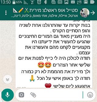 Screenshot_2018-09-02-13-50-51.png