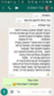Screenshot_2018-05-28-07-28-41.png
