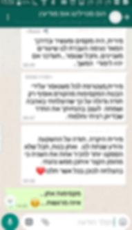 Screenshot_2018-05-23-15-06-18.png