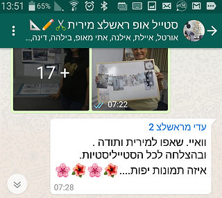 Screenshot_2018-09-02-13-51-06.png