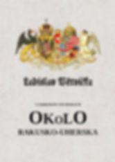 Titulka Okolo Rakuska.jpg