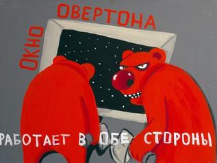 Ruska propaganda v Praze