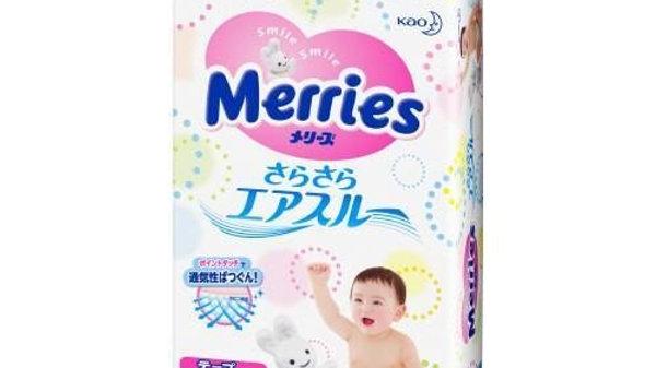 Merris diaper L size