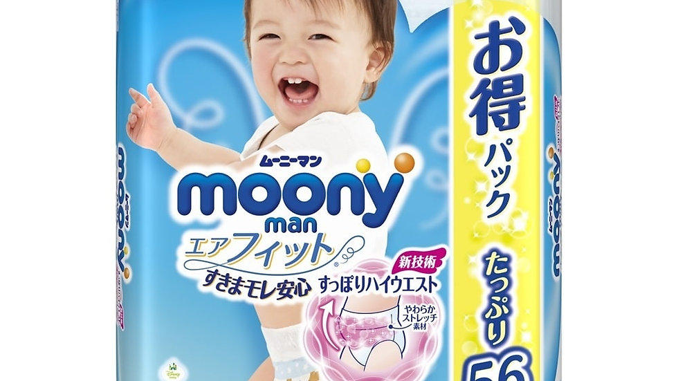 Moony diaper L size