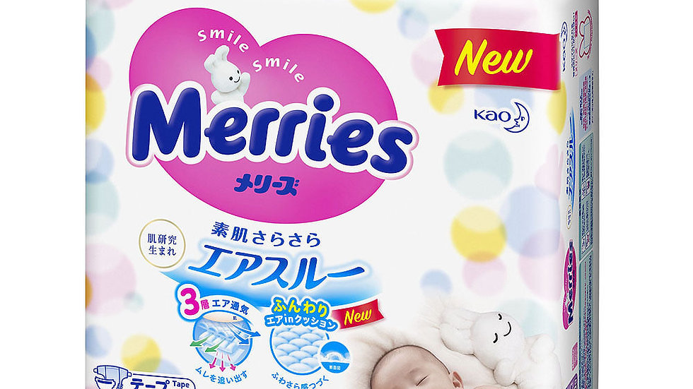 Merries diaper New born