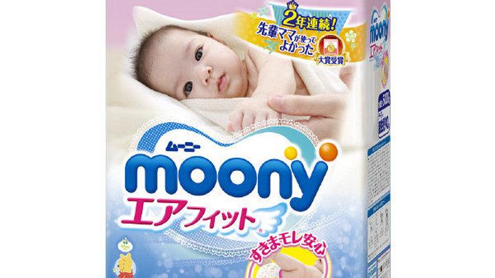 Moony diaper New born