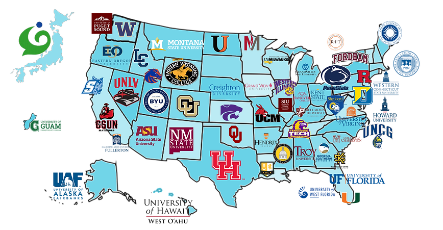 NMC University Map 2020 - Sep.png