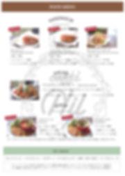 20.07.menu-07.jpg