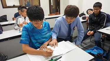 イーズ 中学部 少人数授業 授業風景