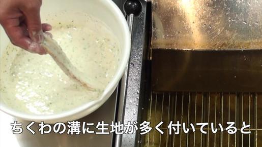 ちくわ天ぷらダイジェスト.mov