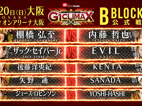 G1 Climax 30 night two: EVIL & Sabre Jr. outshined by epic Naito-Tanahashi clash