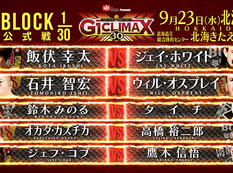 G1 Climax 30 night three: Ishii-Ospreay put on a five-star clinic