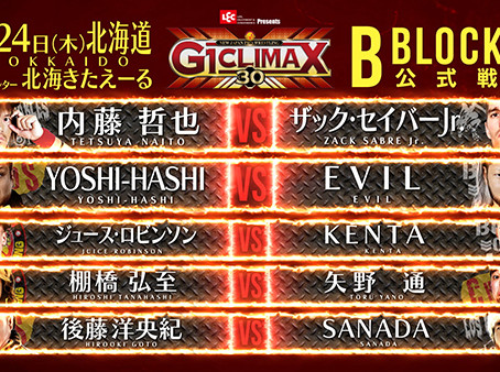G1 Climax 30 night four: EVIL & YOSHI-HASHI steal the show